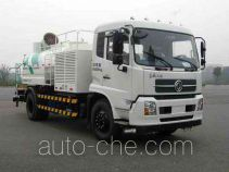 Zoomlion ZLJ5160GPSE4 sprinkler / sprayer truck