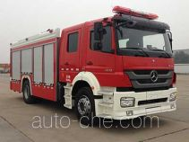 Zoomlion ZLJ5160GXFAP45 class A foam fire engine
