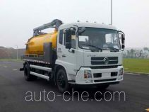 Zoomlion ZLJ5160GXWDFE5 sewage suction truck