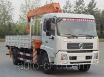 Zoomlion ZLJ5160JSQD truck mounted loader crane