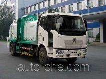 Zoomlion ZLJ5160TCACAE4 food waste truck