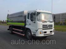Zoomlion ZLJ5160ZDJDFE4 docking garbage compactor truck