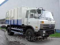 Zhongbiao ZLJ5160ZLJ мусоровоз