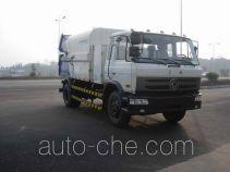 Zoomlion ZLJ5160ZLJTE3 garbage truck