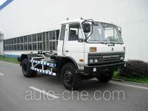 Zhongbiao ZLJ5160ZXX мусоровоз с отсоединяемым кузовом