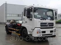 Zoomlion ZLJ5160ZXXDFE5 detachable body garbage truck