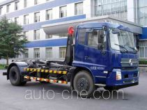 Zoomlion ZLJ5160ZXXE4 detachable body garbage truck