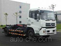 Zoomlion ZLJ5160ZXXEQE5NG detachable body garbage truck