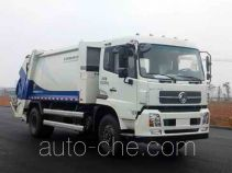 Zoomlion ZLJ5160ZYSEQE5NG garbage compactor truck