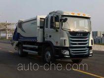 Zoomlion ZLJ5160ZYSHFE5 garbage compactor truck