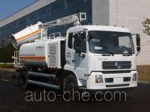 Zoomlion ZLJ5162TDYDFE4 dust suppression truck