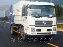 Zoomlion ZLJ5162ZDJDFE5 docking garbage compactor truck