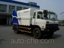 Zoomlion ZLJ5162ZLJNE3 garbage truck