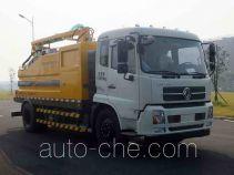 Zoomlion ZLJ5169GQXDFE5 sewer flusher truck