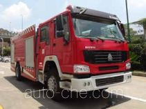 Zoomlion ZLJ5200GXFPM80 foam fire engine