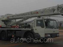 Puyuan  QY16H1 ZLJ5230JQZ16H1 автокран
