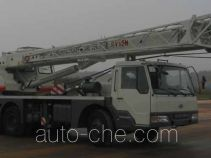 Puyuan  QY16H1 ZLJ5230JQZ16H1 truck crane