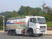 中联牌ZLJ5250GHS型干混砂浆运输车