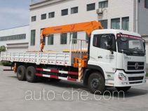中联牌ZLJ5250JSQD型随车起重运输车