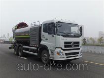 Zoomlion ZLJ5250TDYDFE4 dust suppression truck