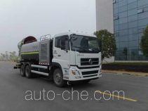 中联牌ZLJ5250TDYDFE5型多功能抑尘车