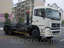Zoomlion ZLJ5251ZXXDE4 detachable body garbage truck