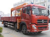 Zoomlion ZLJ5252JSQD truck mounted loader crane