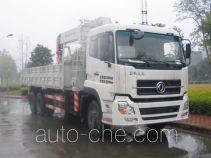 Zoomlion ZLJ5253JSQ3G truck mounted loader crane