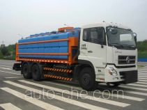 Zoomlion ZLJ5253TCXDE4 snow remover truck