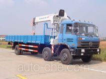 Zoomlion ZLJ5254JSQ3G truck mounted loader crane