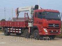 Zoomlion ZLJ5255JSQ3G truck mounted loader crane