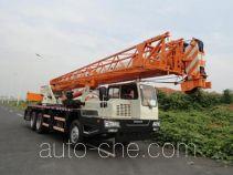 Zoomlion  QY20D ZLJ5261JQZ20D truck crane