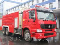 Zoomlion ZLJ5311JXFJP16 high lift pump fire engine