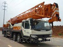 Zoomlion  QY50V ZLJ5420JQZ50V truck crane