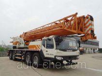 Zoomlion  QY70V ZLJ5481JQZ70V truck crane