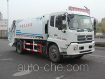 Shuangda ZLQ5160ZYSA garbage compactor truck