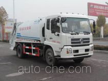 Shuangda ZLQ5161ZYSA garbage compactor truck
