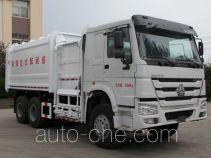 Shuangda ZLQ5250ZZZ мусоровоз с механизмом самопогрузки