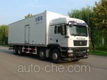 Shuangda ZLQ5316XLC refrigerated truck