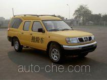 Nissan ZN5023TQXH2G3 аварийный автомобиль