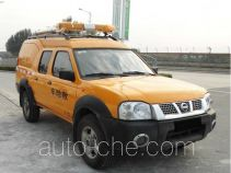Nissan ZN5025XXHHBG5 breakdown vehicle