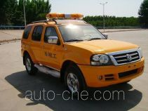 Dongfeng ZN5031XGCW1C electric engineering works car