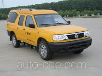 Dongfeng ZN5033XGCH2YBEV electric engineering works car