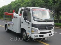 Changqi ZQS5040TQZB5 wrecker