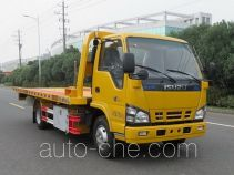 Changqi ZQS5070TQZQP5 wrecker