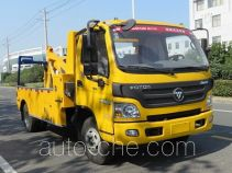Changqi ZQS5080TQZBD wrecker