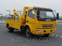 Changqi ZQS5080TQZDD wrecker