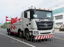 Changqi ZQS5310TQZB5 wrecker