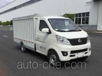 Zhongqi ZQZ5021XTYSC5 sealed garbage container truck