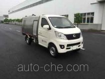 Zhongqi ZQZ5022TYHSC5 pavement maintenance truck